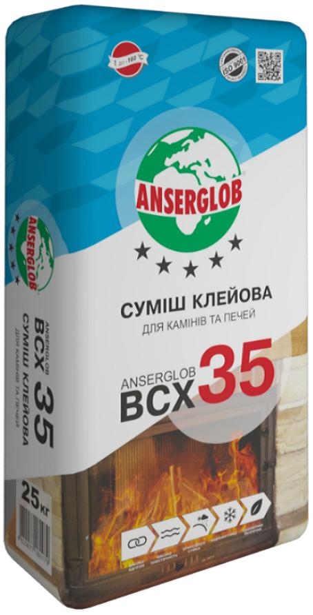 Клей для каминов и печей Anserglob BCX-35, 25кг - Интернет-магазин «СтройМакс» в Николаеве
