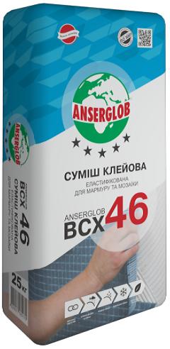 Клей для мрамора, мозаики Anserglob BCX-46, 25кг