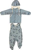 Детский костюм рост 62 (2-3 мес.) велюр голубой на мальчика (комплект на выписку) для новорожденных А-930