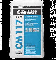 Клей для плитки эластичный Ceresit СМ-117, 25 кг