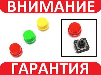 Колпачок для тактовой кнопки 12*12*7.3мм