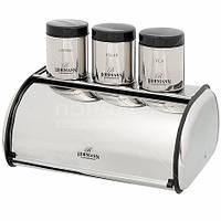 Хлебница + емкости для сыпучих продуктов Bohmann BH-7231