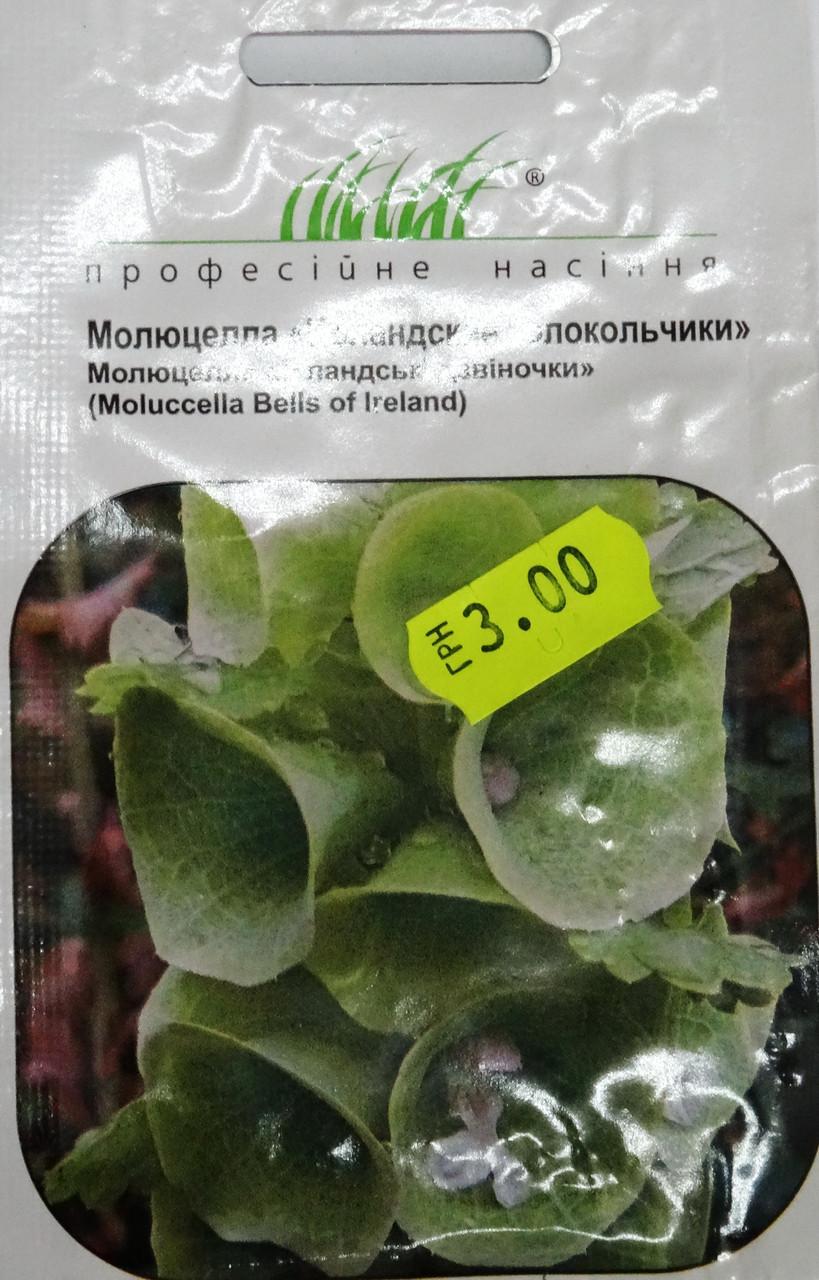 Семена Молюцелла 0,01 гр сорт Колокольчики ПС