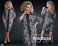 Вечернее женское платье батал р.50-56  Ajiotaje XL