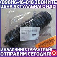 ⭐⭐⭐⭐⭐ Пыльник рулевой рейки ПЕЖО передняя ось (производство  LEMFORDER) 405  1, 30150 01