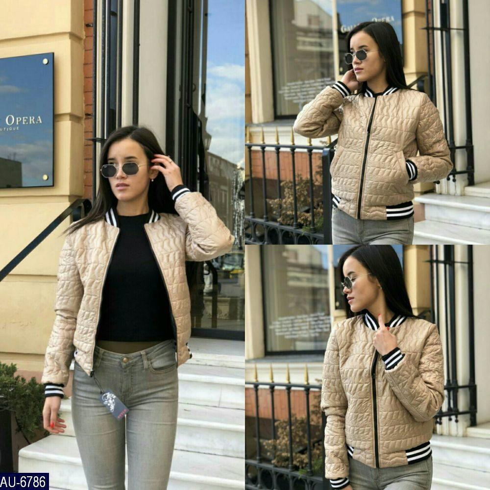 Демисезонная женская стеганая куртка бомбер