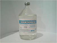 Фосфосан 200 мл общеукрепляющий и противоинтоксикационный ветеринарный препарат.