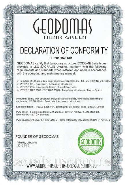 DECLARATION_OF_CONFORMITY_LLC _SACRALIS