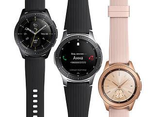 Samsung Watch/Gear