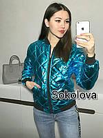 Демисезонная блестящая синтепоновая куртка бомбер, фото 1