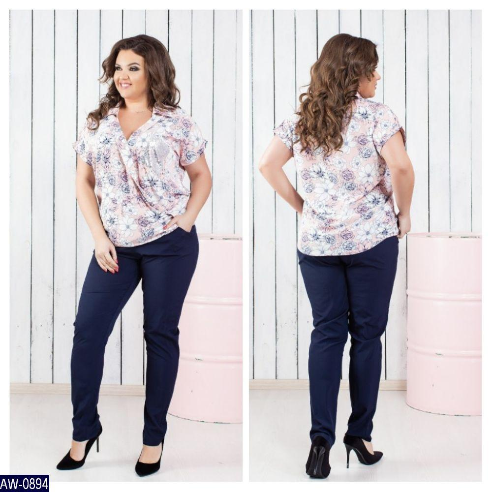 dd9def03 Женский красивый летний брючный костюм 2-ка,брюки+блузка с карманом пайетка  (