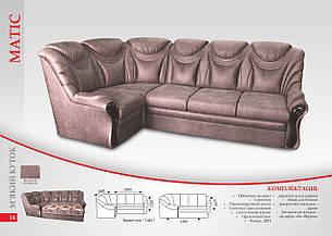 Угловой диван «Матис», фото 2