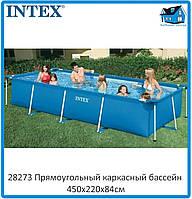 Каркасный бассейн Intex 28273