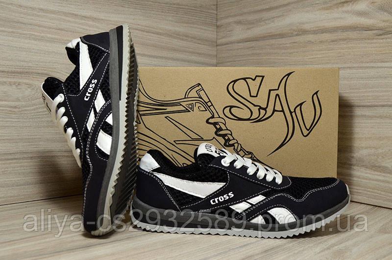Кроссовки SAV 50 Grid 9998 Black White
