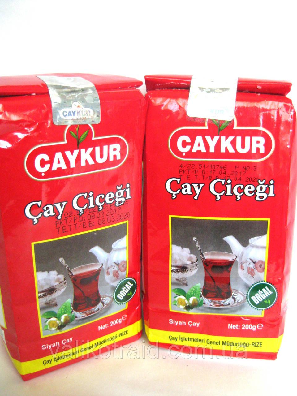 """Çaykur """"Çay Çiçeği"""" чай турецкий ,вес 200 гр, черный, мелколистовой"""