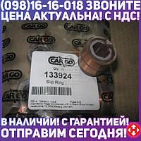 ⭐⭐⭐⭐⭐ Кольцо контактное (производство  Cargo)  133924