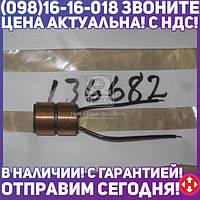 ⭐⭐⭐⭐⭐ Кольцо контактное (пр-во Cargo) 136682