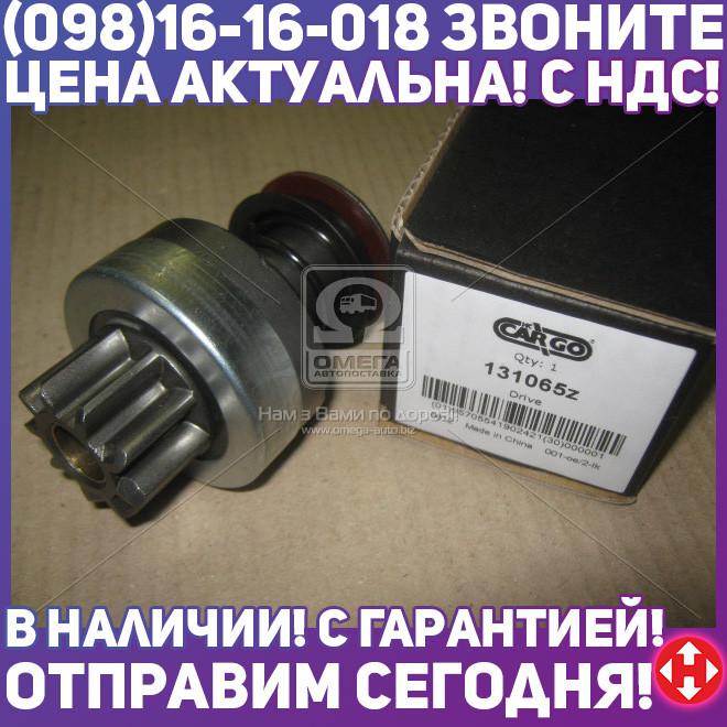 ⭐⭐⭐⭐⭐ Бендикс (производство  Cargo)  131065Z