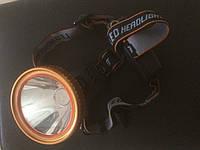 Фонарь На голову Hight power headlamp  HD-7859