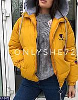 Женская демисезонная синтепоновая куртка с капюшоном, фото 1
