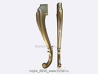 Ножка гнутая для стола, консоли из дерева