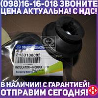 ⭐⭐⭐⭐⭐ Опора радиатора верхняя Kyron, Actyon (Sports 2012), Rexton (пр-во SsangYong)  2133108002