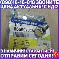 ⭐⭐⭐⭐⭐ Болт маслосливной Stavic, Kyron, Actyon (Sports 2012), New Actyon, Rexton (пр-во SsangYong) 6659970030