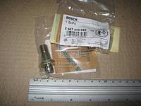 ⭐⭐⭐⭐⭐ Пеpепускной клапан (производство  Bosch)  2 467 413 025