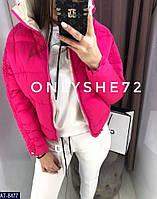 Женская демисезонная синтепоновая куртка, фото 1