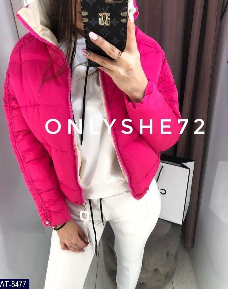 Женская демисезонная синтепоновая куртка