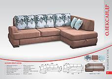 Угловой диван «Александр», фото 3
