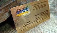 Позолоченная визитка под заказ
