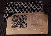 Скидочная карта из металла на заказ для магазинов