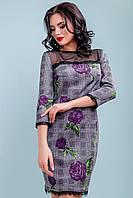 Женское платье футляр с сеткой 44-50 размера с сиреневыми розами, фото 1