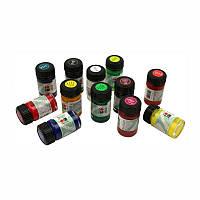 Краска витражная на водной основе холодной фиксации Зеленая светлая 15мл Glas Marabu 130639062
