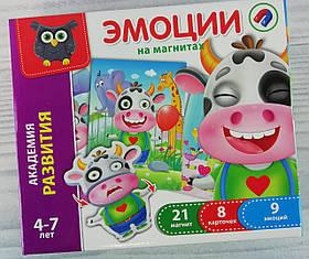 Розвиваюча гра на магнітах. Академія розвитку: Емоції VT5422-01 Vladi Toys Україна