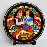 Тарелка расписная. Украинский сувенир. Свадебный подарок. Закохані.