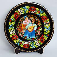 Тарелка расписная. Украинский сувенир. Свадебный подарок. Щаслива пара.