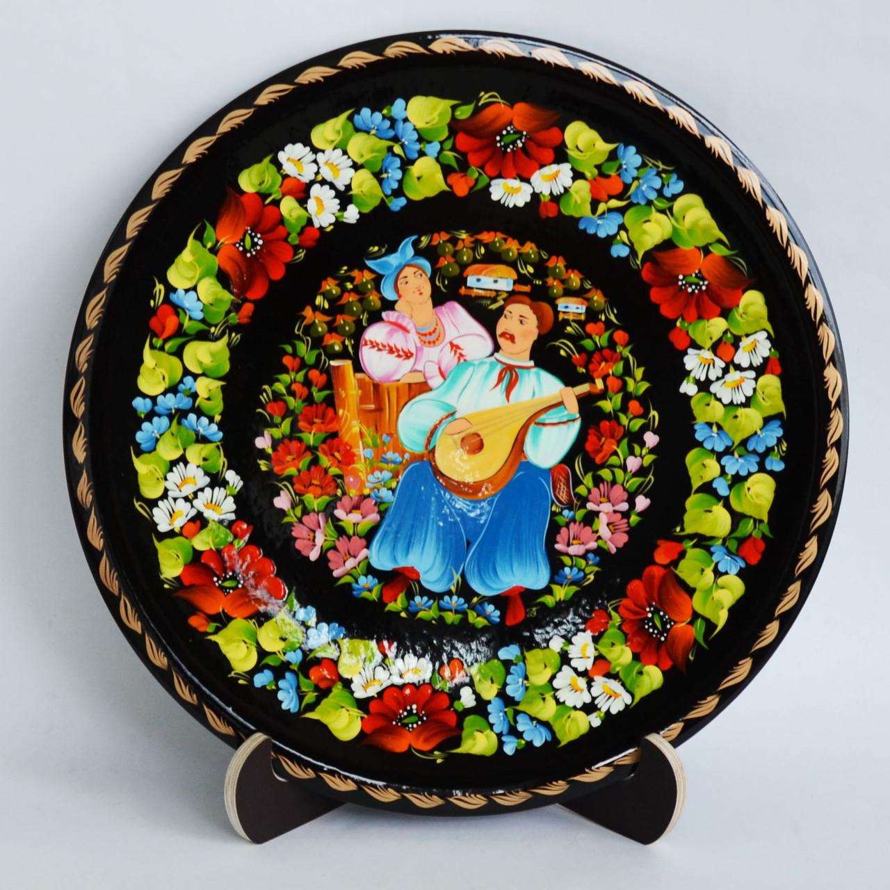 Тарелка расписная. Украинский сувенир. Свадебный подарок. Щаслива пара., фото 1