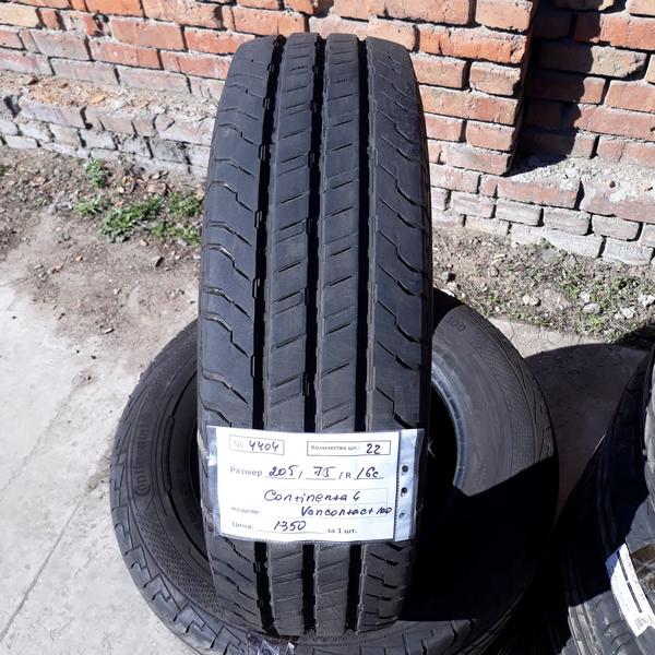 Бусовские шины б.у. / резина бу 205.75.r16с Continental ContiVancontact 100 Континенталь