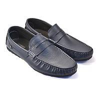 Обувь больших размеров мокасины мужские кожаные ETHEREAL BS Classic Blu by Rosso Avangard синие, фото 1