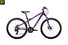 """Велосипед 26"""" Spelli SX-3200 LADY 2019"""