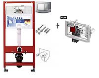 Комплект TECEbase kit 4 в 1 и лоток для таблеток