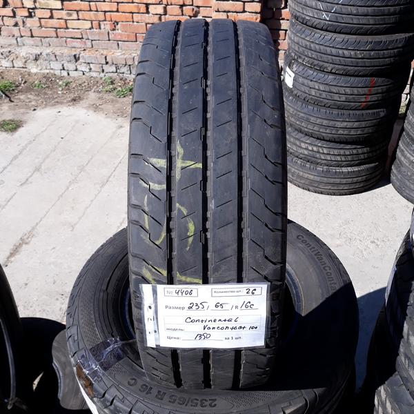 Бусовские шины б.у. / резина бу 235.65.r16с Continental ContiVancontact 100 Континенталь