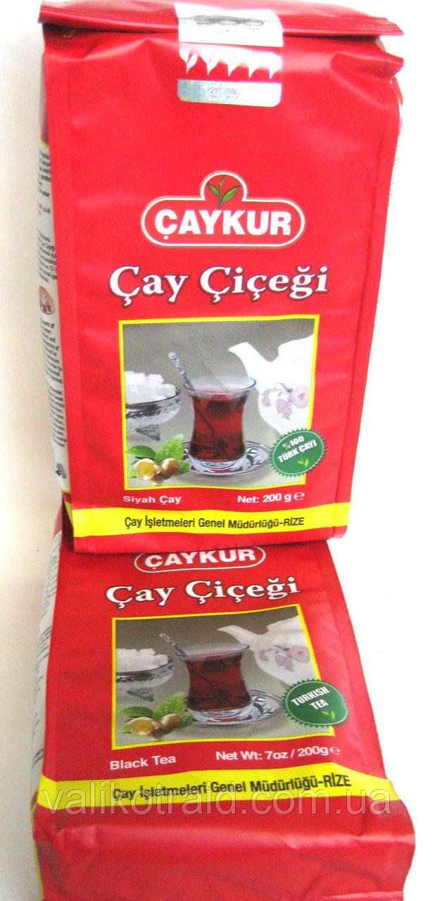 """Чай черный мелко-листовой Çaykur ,вес 200 гр, """"Çay Çiçeği"""" классический"""