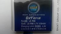 Усиленный аккумулятор   LG P990 (FL-53HN)