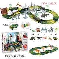 Детская игрушка. Гоночный трек - Динозавры
