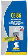 Шпаклівка тріщиностійка Semin CE-86 5 кг . (франція) Кращий аналог ніж Уніфлот