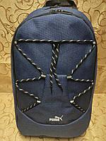 Рюкзак PUMA мода новый стиль мессенджер усилиная спинак спортивный городской опт, фото 1