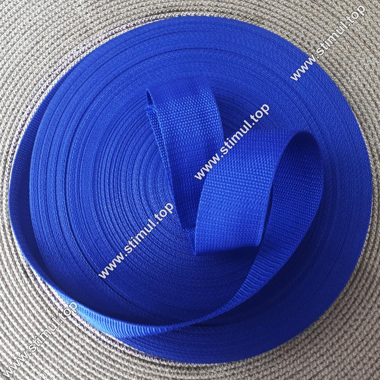 Тесьма цветная 25 мм (бухта 50 м) ЭЛЕКТРИК / Стропа сумочная ременная / Лента для рюкзаков / Стрічка ремінна